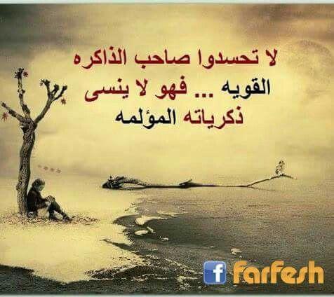 Desertrose كلمات مؤثرة كلمات معبرة عن الحياة كلمات رائعة كلمات جميلة Words Love Words Arabic Quotes