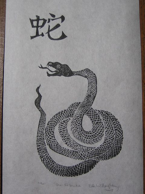 the sixth creature in the chinese zodiac is the snake denoted by the onomatopoeic character she those born after chinese new year or early in - Chinese New Year 1977