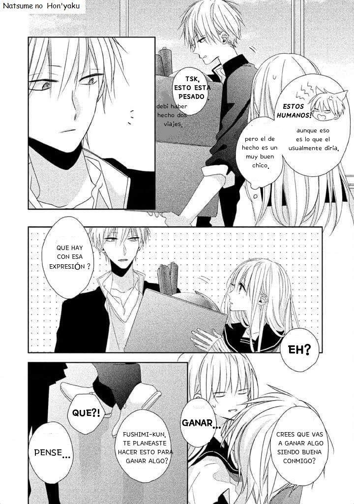 Watashi no Ookami-kun Capítulo 8 página 19 - Leer Manga en Español gratis en NineManga.com