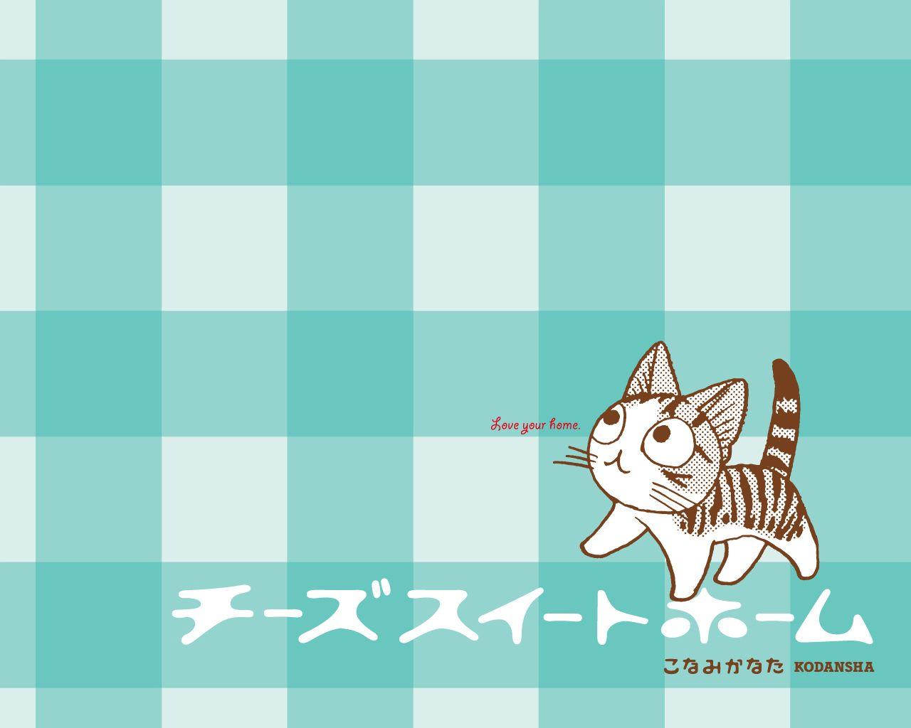 sweet home wallpaper designs. animu ru chi sweet home 1280x1024 wallpaper  005 jpg 1280 1024