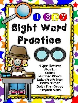 SUPER SIGHT WORD PRACTICE! {MAGNIFYING GLASS} PICTURES AND PLAYDOH MATS - TeachersPayTeachers.com