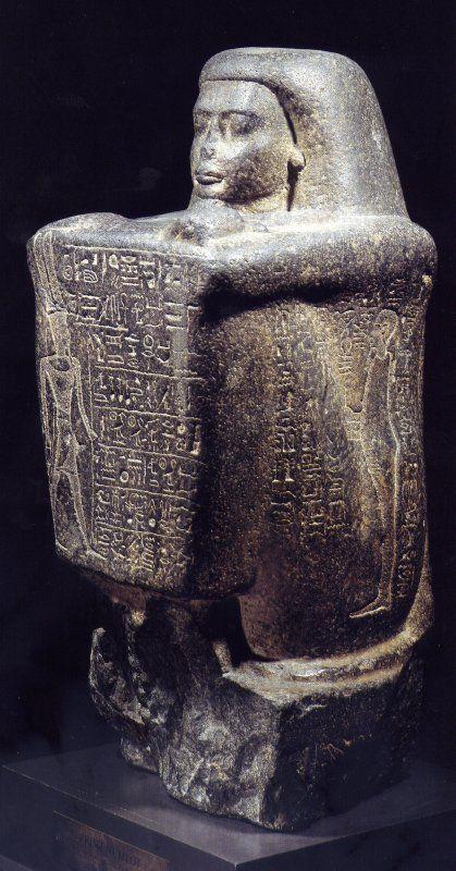 Estatua Cubo De Nimlot Sheshonq I Primer Faraón De La Dinastía Xxii Reinó Durante El Tercer Periodo Intermed Egipto Antiguo Arte Del Antiguo Egipto Egipto
