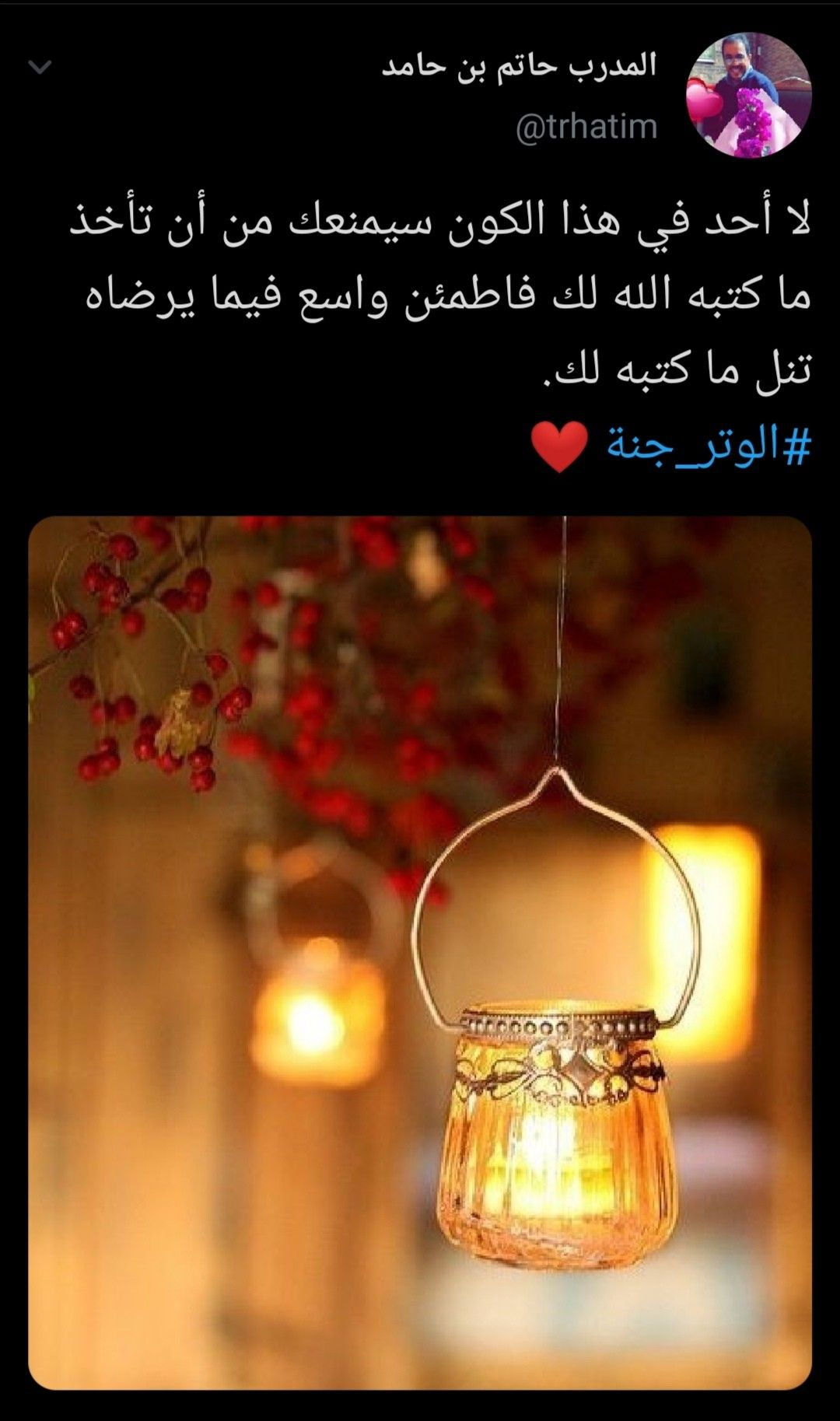 Pin By Hatim Bin Hamed On الوتر جنة القلوب Decor Home Decor Lamp