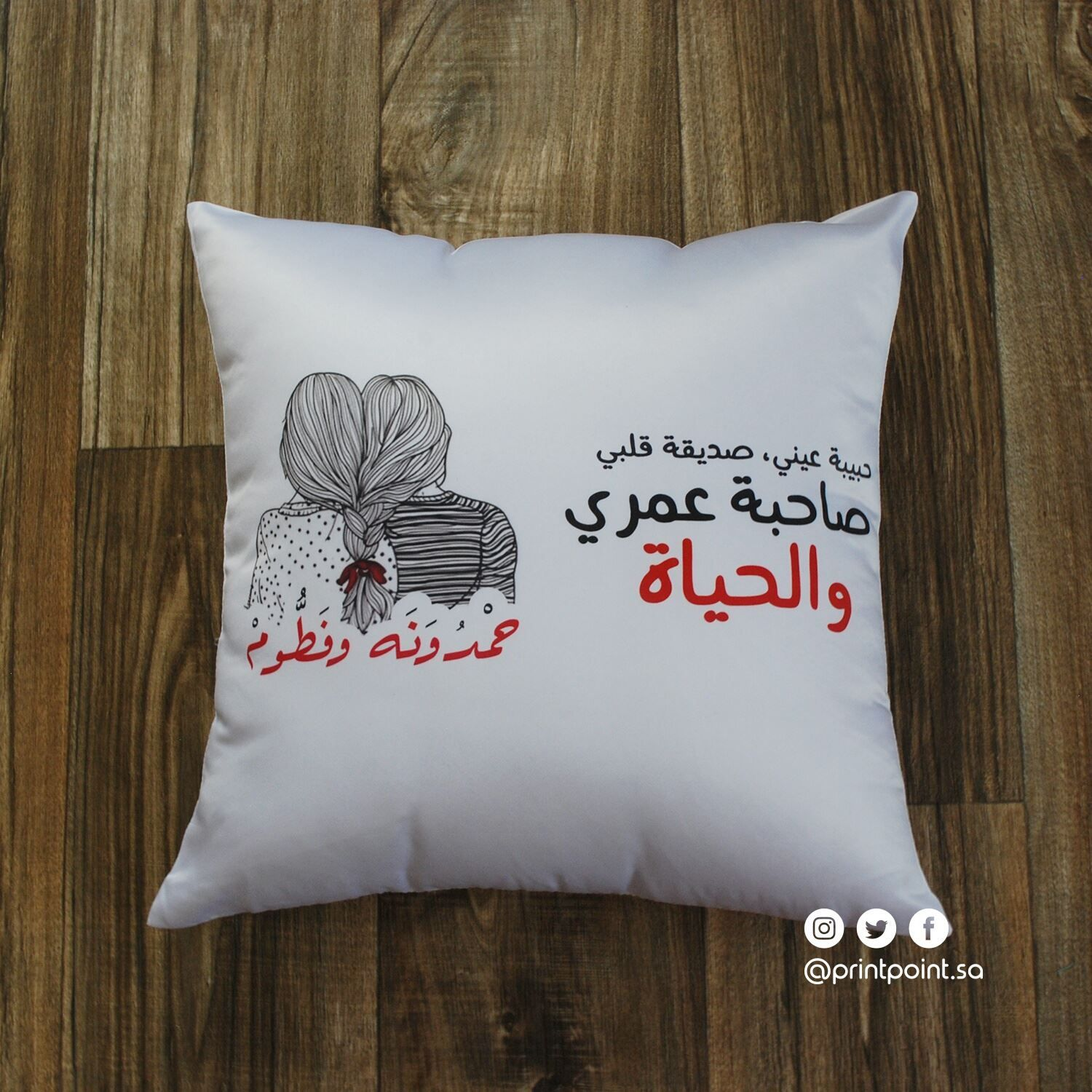 Pin By صباح سلامة On صور طباعة Gift Blog Gifts Throw Pillows
