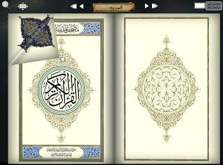 Holy Quran 3D flash ebook for PC Free download | Quran