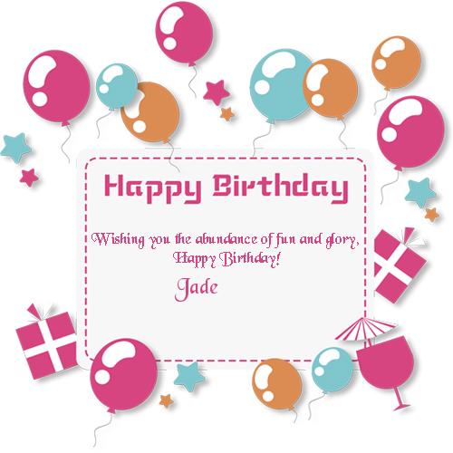 Writenamepics Birthday Card With Name Editable Birthday Cards Happy Birthday Balloons