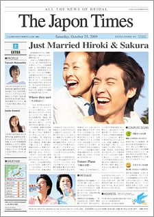 Discover ideas about Wedding Newspaper