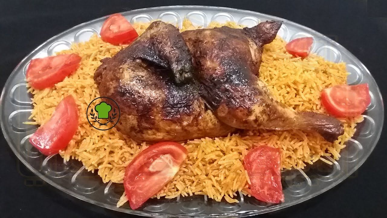 طريقة عمل دجاج مشوي مع الارز الاحمر Food Chicken Breakfast