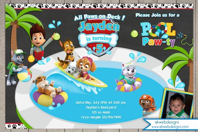 Paw Patrol Pool Party Birthday Invitation With Or Without