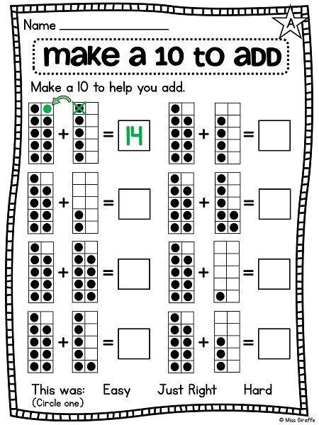 First Grade Math Unit 10 Fact Fluency  Worksheets Math and