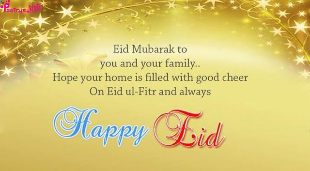 Eid Mubarak In Advance Quotes For Friends With Eid Images Eid