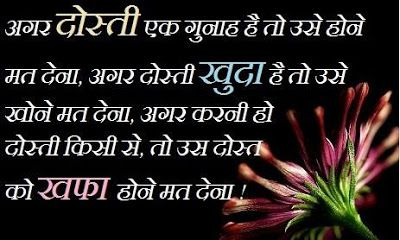 Superior Pin By Blogging On Happy New Year Shayari Images | Pinterest | Happy, New  Year Wishes And Happy New Year Wishes