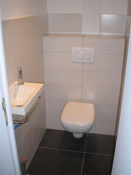 Habillage du WC suspendu - lumithero | Wc suspendu | Pinterest ...