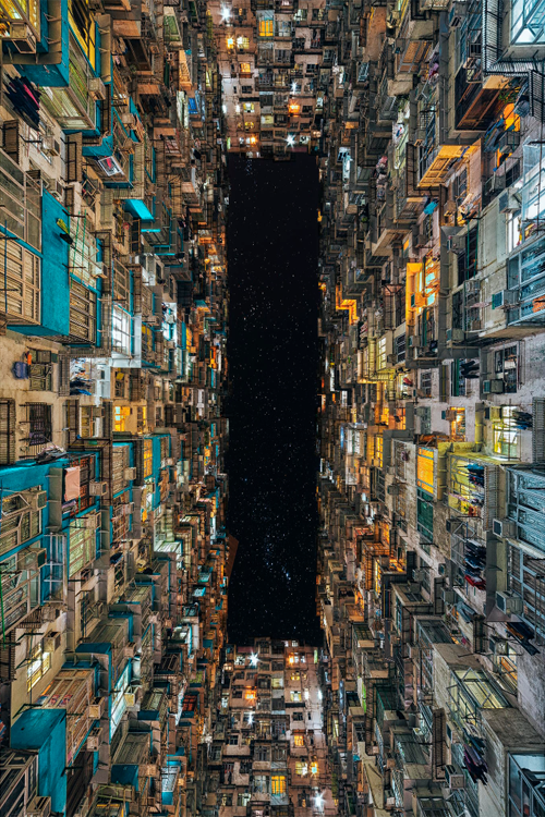 Looking up through the courtyard of a residential apartment block in looking up through the courtyard of a residential apartment block in quarry bay hong kong malvernweather Images