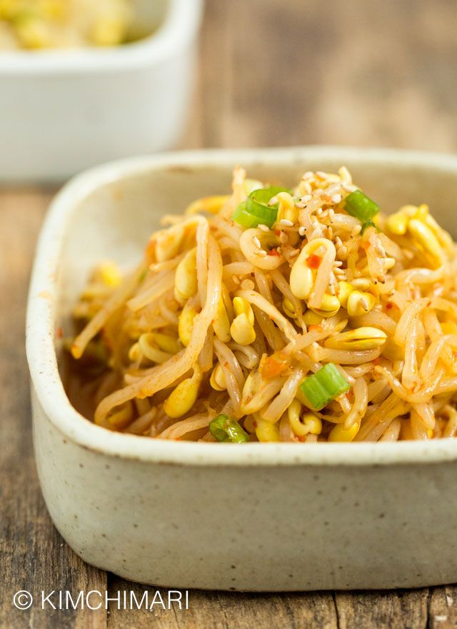 Spicy Soybean Sprouts Kongnamul Muchim