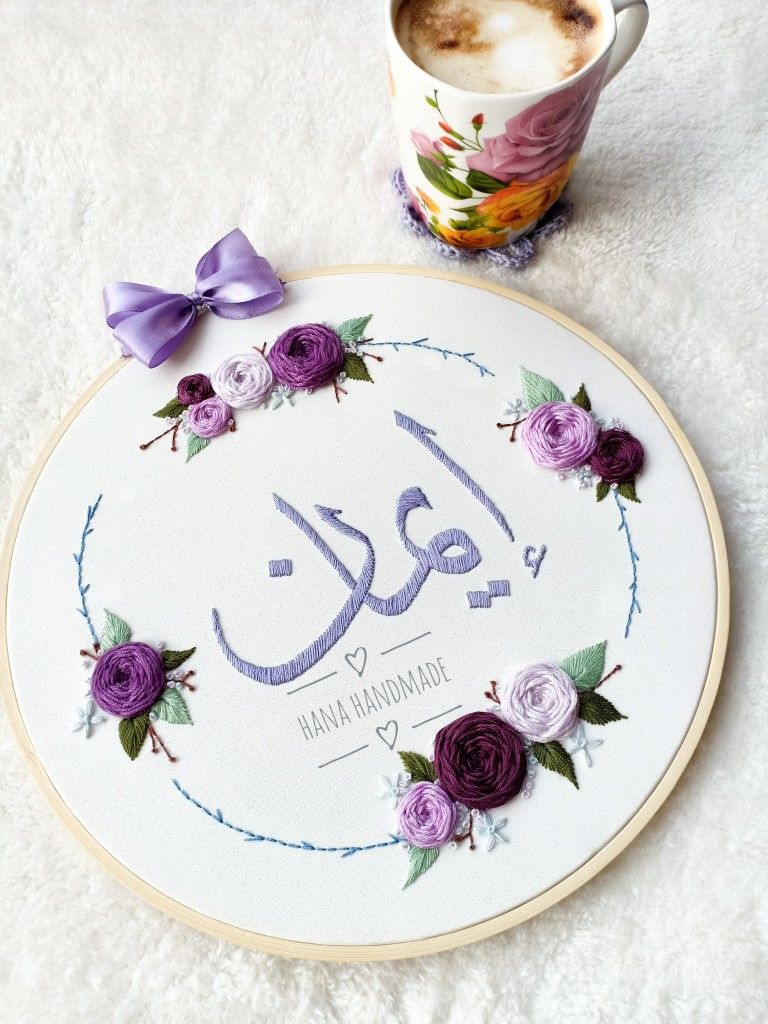 Embroidery Design تطريز يدوي Floral Embroidery Patterns Hand Embroidery Patterns Flowers Hand Embroidery Designs