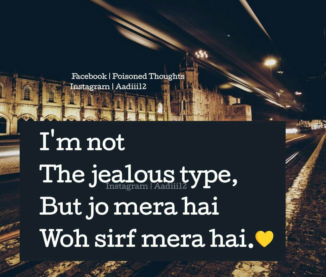 Samjhe Gussa Mat Dilao Dusre Larkiyo Ko Kaam Dekho Zara Jaan A Punjabi Love Quotes Friends Quotes Romantic Poetry