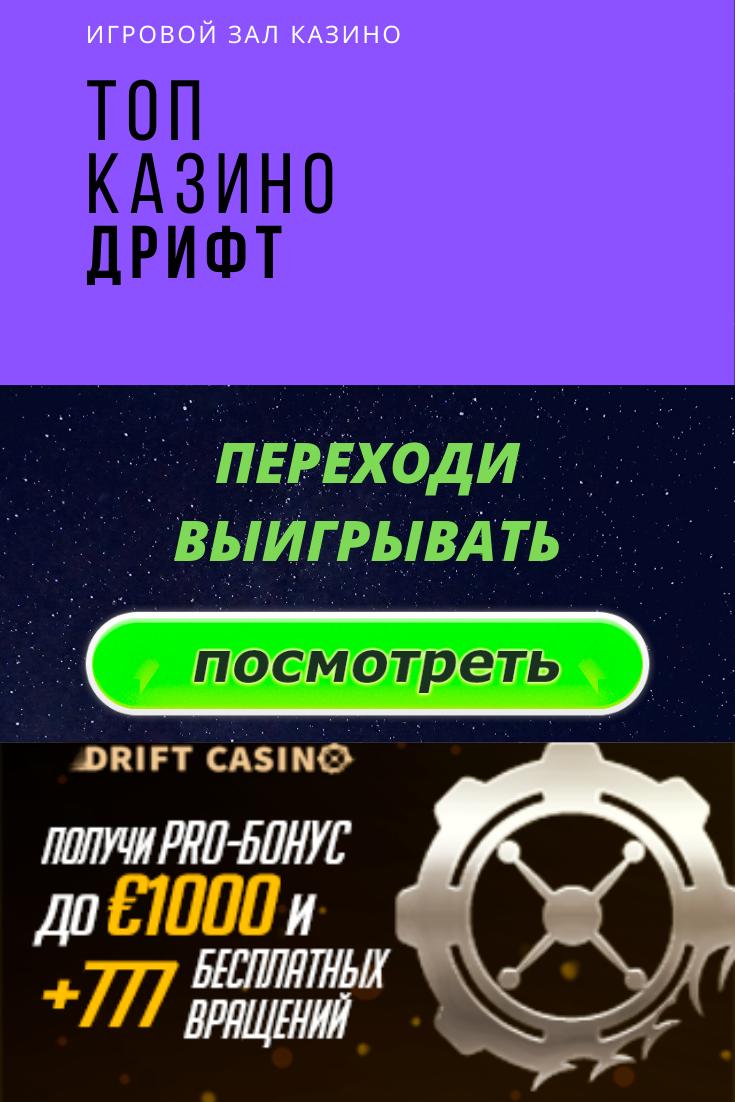 Смотреть рейтинг казино кармен mp3 казино