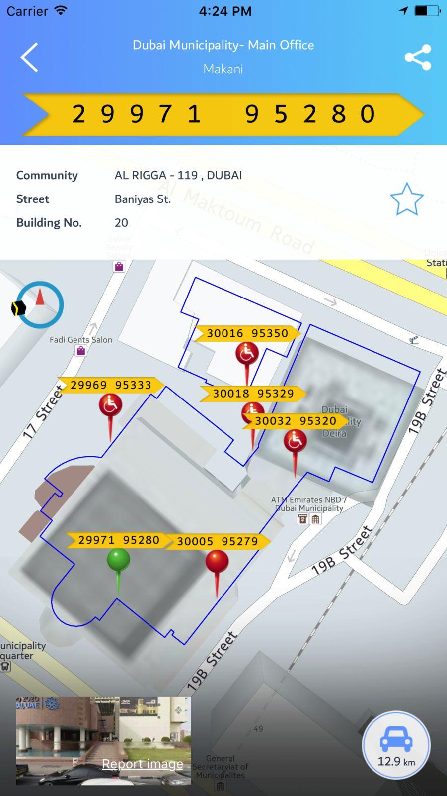 Makani iosTravelappapps Travel app, Dubai buildings, App