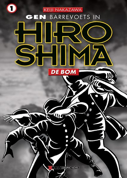 Keiji Nakazawa | Hiroshima, dl. 1