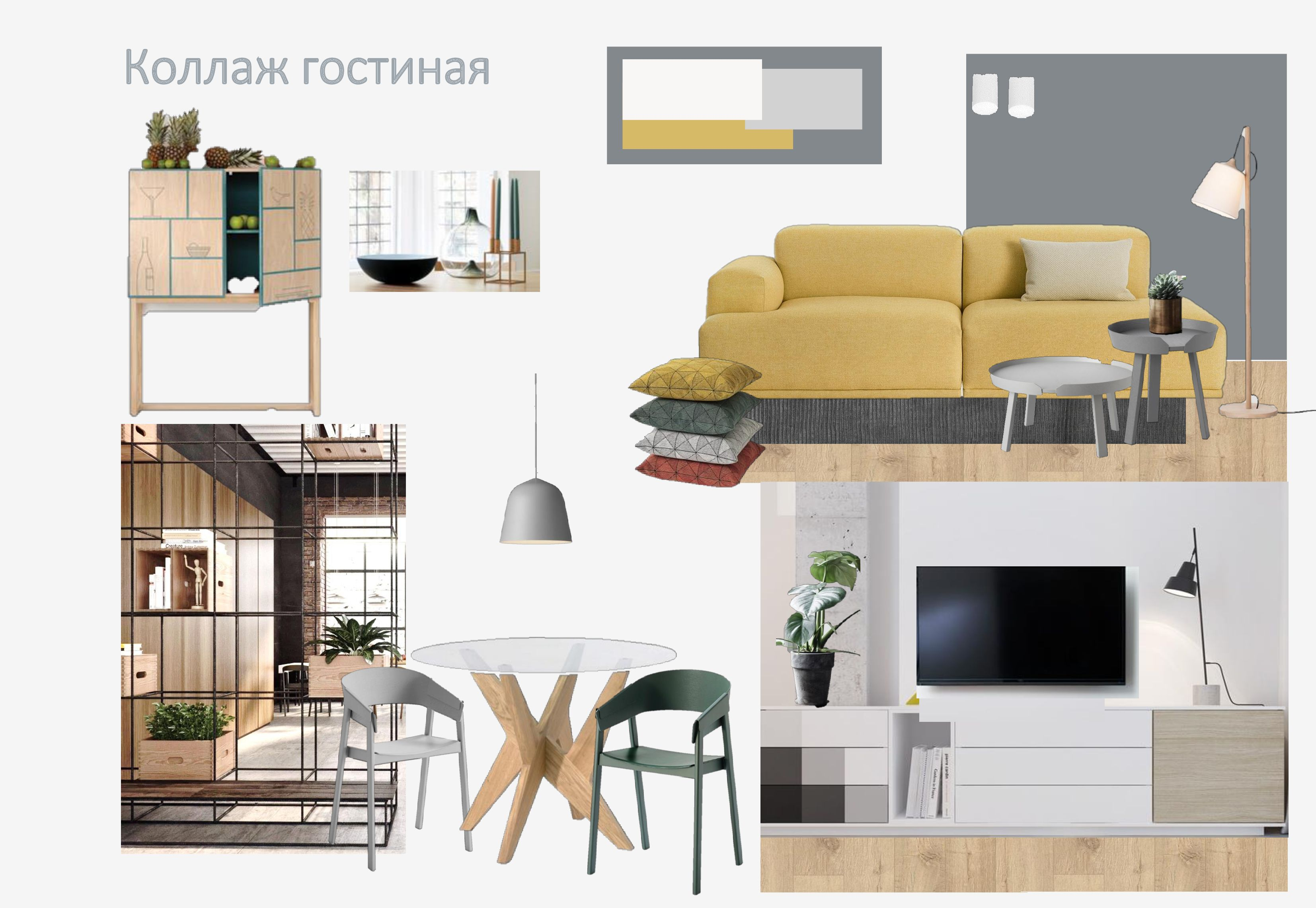 New nordic eco style living room collage by katerina gavriliuk interior decor course student in european design school kiev ukraine