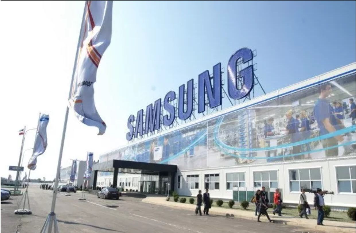 Samsung Inaugurates World's Largest Mobile Phone Factory