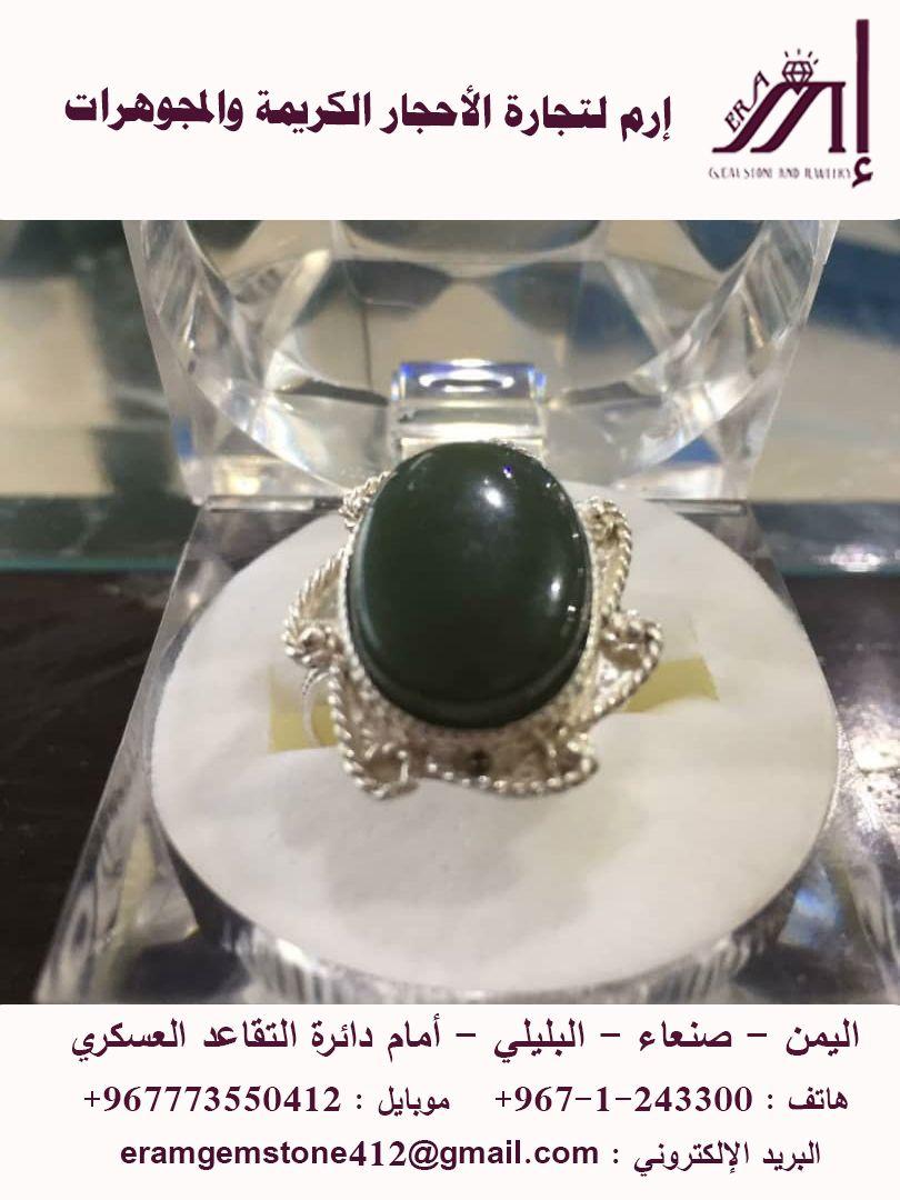 خاتم عقيق يمني نسائي اسود طبيعي 100 Agate Perfume Bottles Perfume Bottle