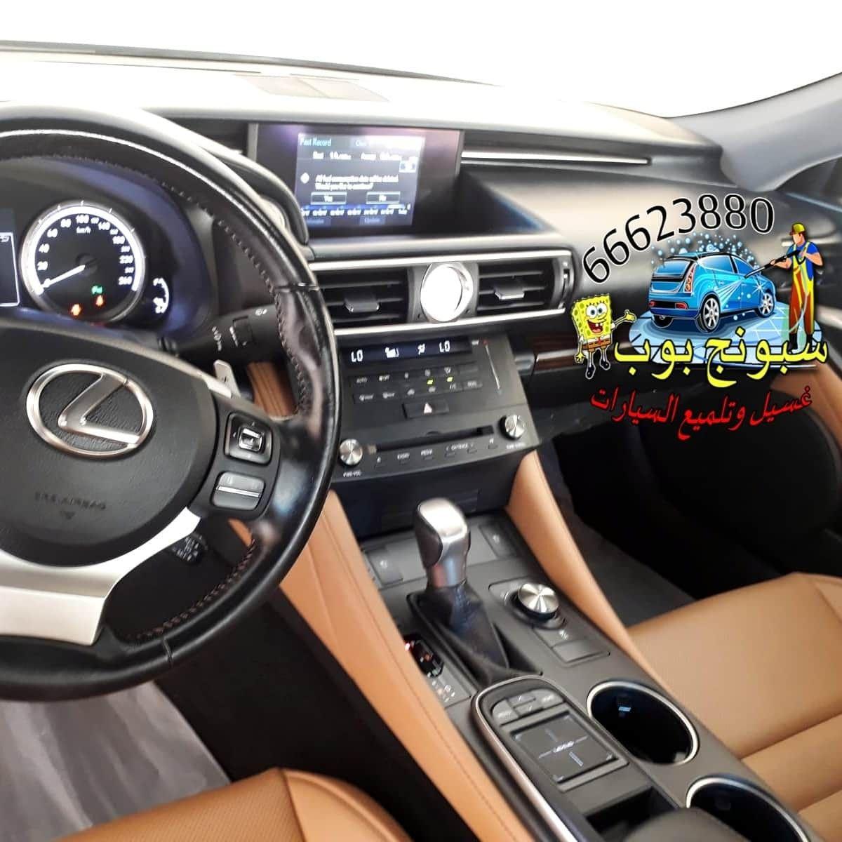 غسيل سيارات متنقل الكويت In 2020 Gear Stick Steering Wheel Gears