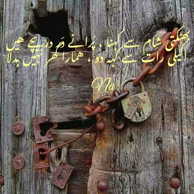 Pin by Harris彡ķ on فرقہ اُداس لوگوں کا (With images ...