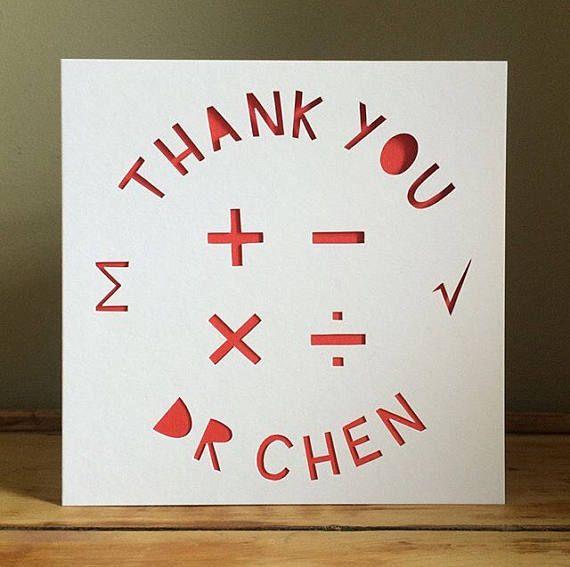 Thank You Card Thank You Teacher Card Teacher Card Math Card