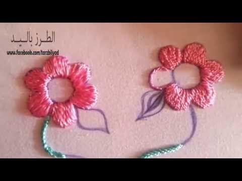 تقنية الدويدة بالاضافة الى طريقة برم خيط التطريز بالصوت و الصورة Youtube Embroidery Tutorials Hand Embroidery Flowers Hand Embroidery