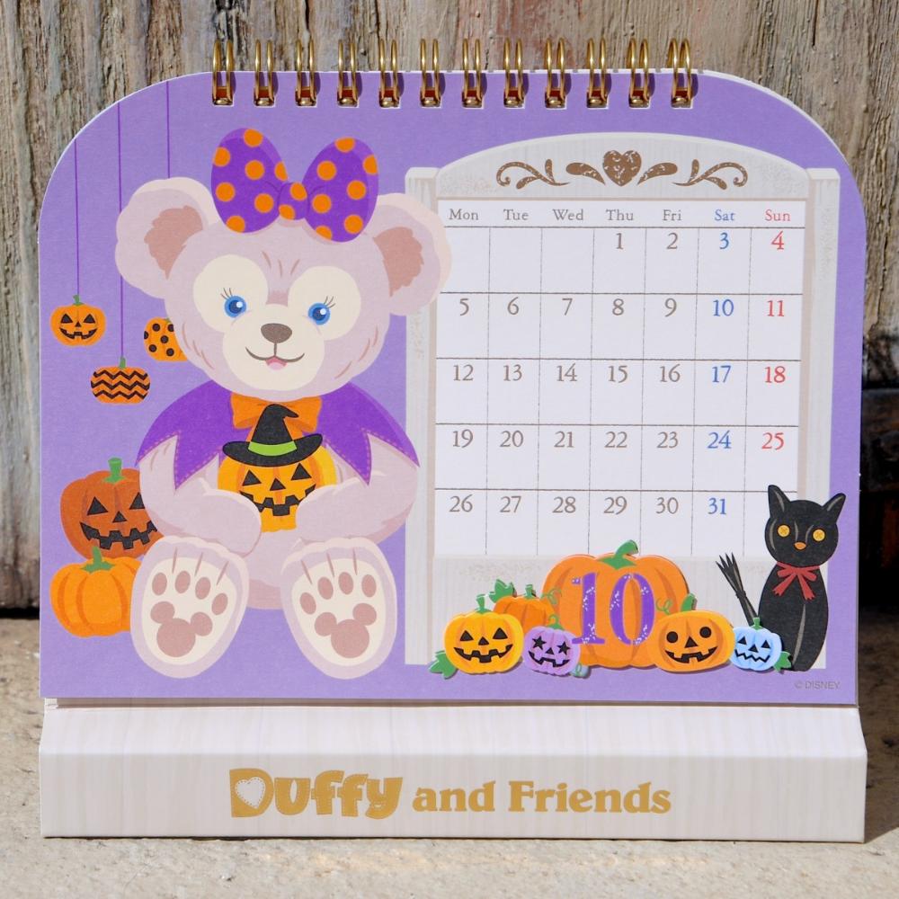 2020 C Est Duffy Color Calendrier Emploi Du Temps Duffy Friends De Tokyo Disneysea 東京ディズニーシー 東京 ディズニー ダッフィー