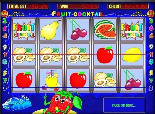Ігрові автомати фрукт коктейль 2