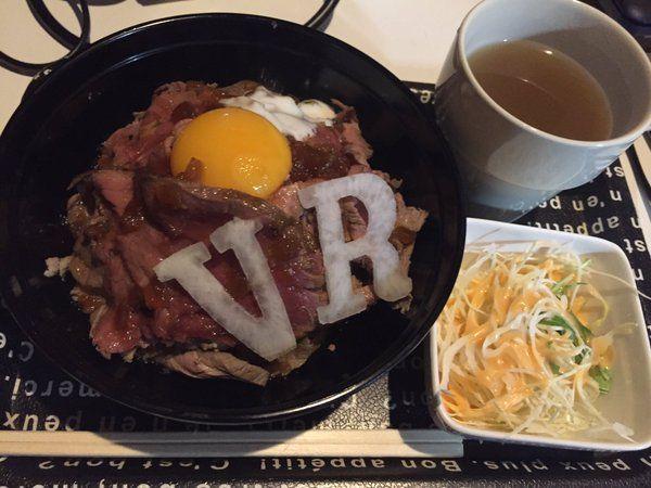 """平塚由佳*VRカフェ4/26〜5/5さんのツイート: """"これが噂のローストビーフ丼!!!! 美味しすぎましたああ(*´︶`*)♡♡ #VRカフェ https://t.co/8ASFVwrP3y"""""""