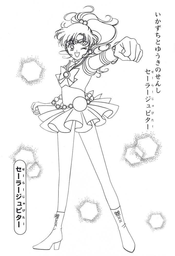Sailor Moon Series Coloring Pages Sailor Jupiter Coloring