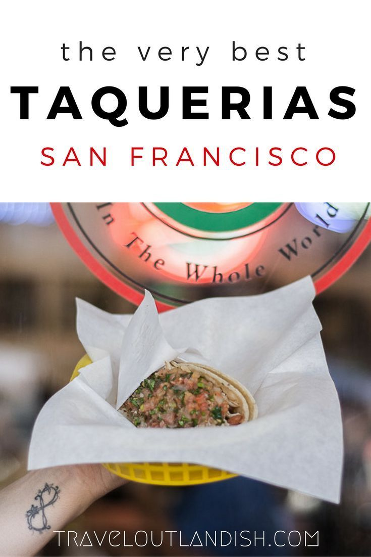 La Taqueria, El Farolito, Papalote, oh my! So which taqueria makes the best tacos in San Francisco? Well, we're glad you asked.