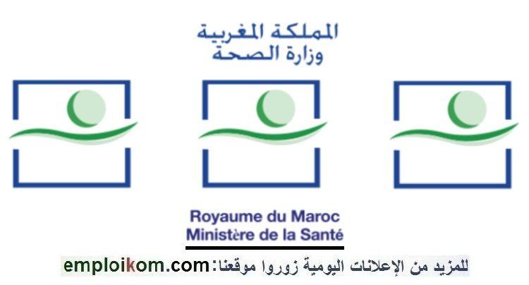 Pin By Karima Isamaili Idrisi On Offres D Emploi Au Maroc Chart Incoming Call Screenshot Incoming Call