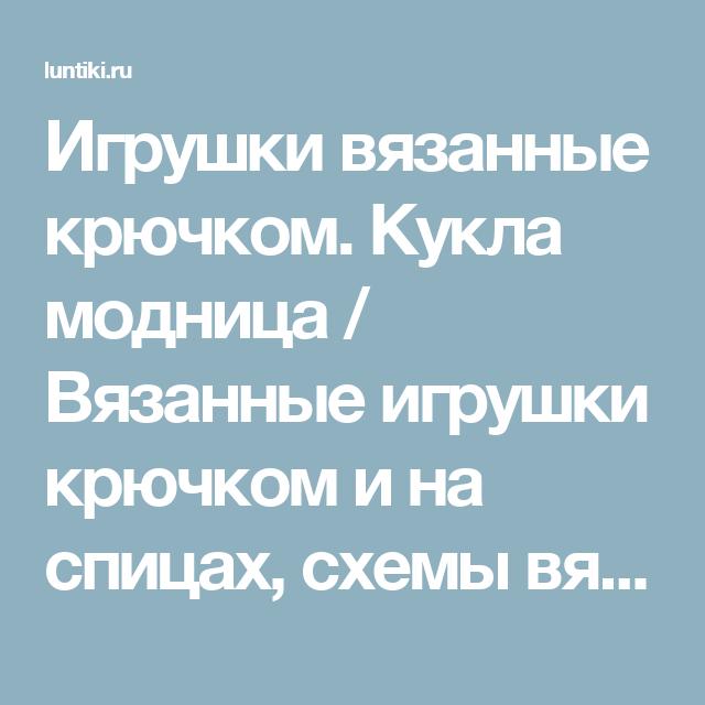 Вязаные пинетки машинки, мастер класс от Ивановой Светланы