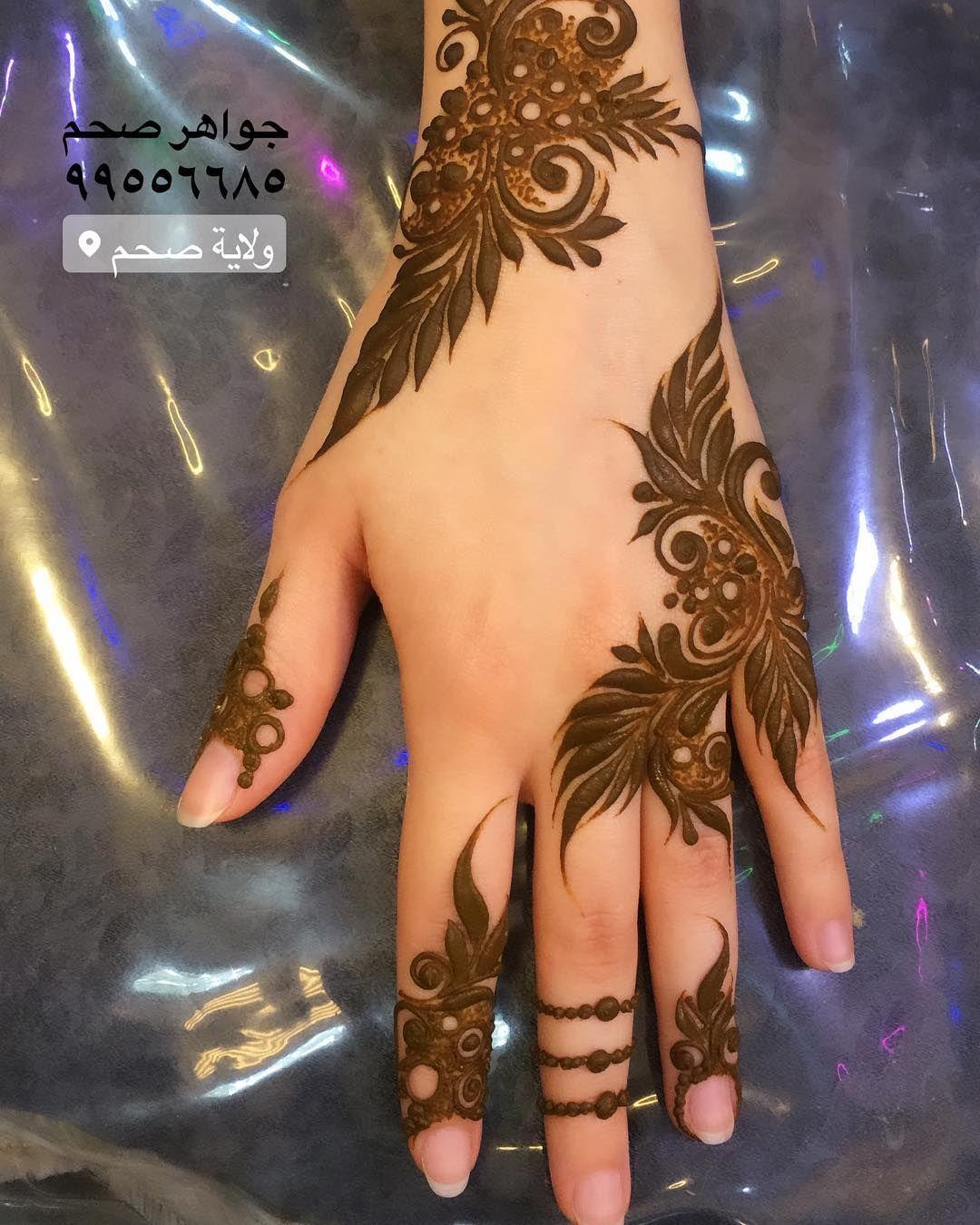جـــواه ـــــر On Instagram ناعم مثل صاحبته ديانا الزدجاليه شكرا عمري من القلب ع المشاركه بالصوره ج Henna Designs Hand Mehndi Designs Rose Mehndi Designs