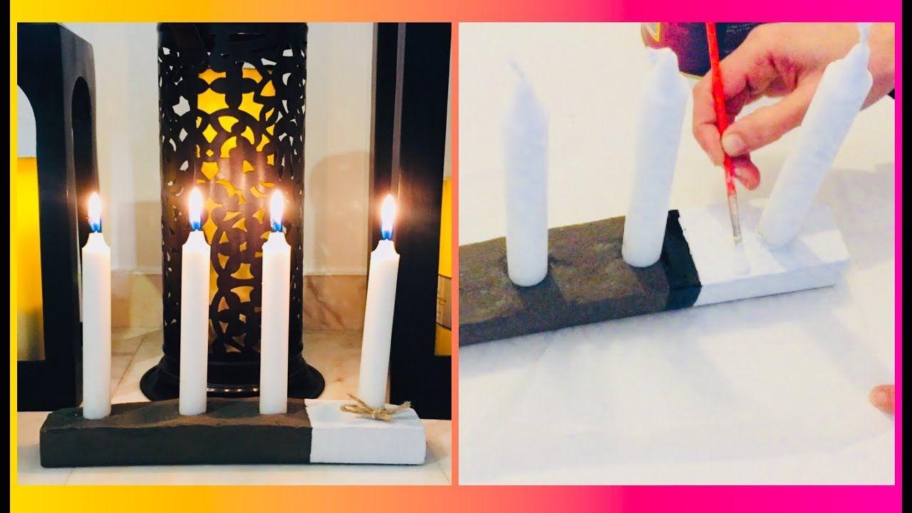 افكار بالاسمنت عمل قاعدة حامل شموع معمولة من الاسمنت لديكور بيتك Cement Candles Taper Candle