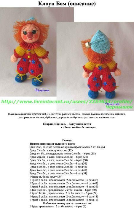 Clown häckeln.....auf der Seite gibt es die kostenlose Anleitung ...