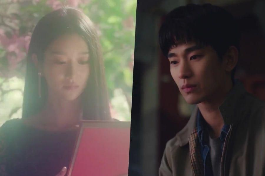 Watch: Seo Ye Ji And Kim Soo Hyun Are Ready To Portray An Odd Love Story In 1st Teaser For New Drama