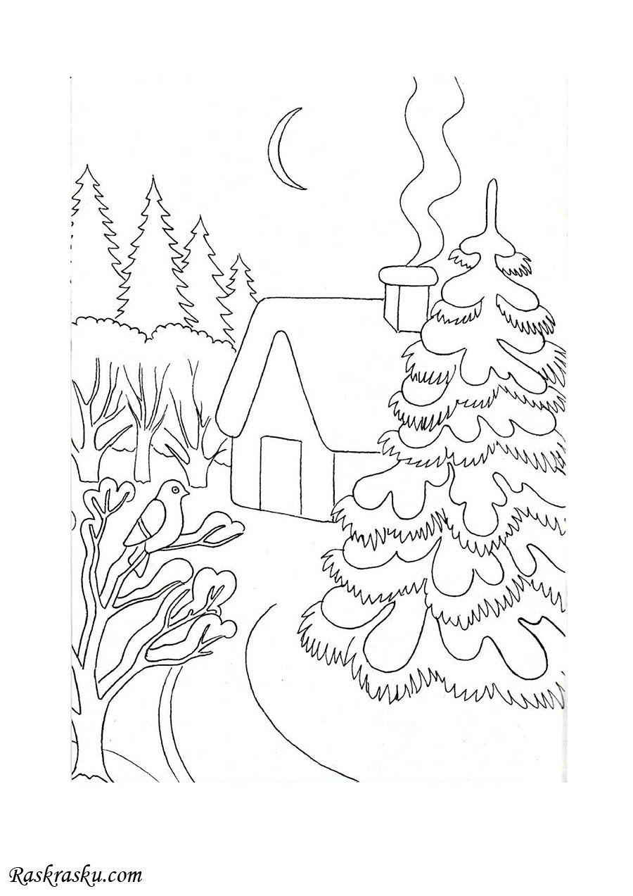Раскраска Зима в деревне скачать и распечатать бесплатно ...