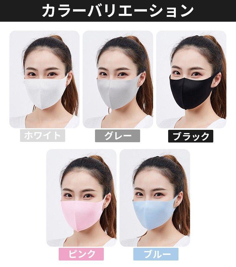 マスク 楽天 市場
