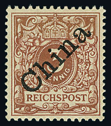 "German Post China 3 Pfg. ""diagonal overprint"" in of the scarce colour ""bright brown ocher"", mint never hinged item in outstanding quality. Expertized Buehler...."