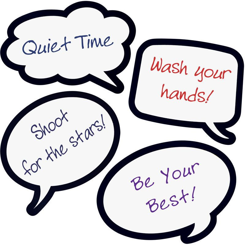Dry Erase Speech Bubbles - I'd love to see these as magnets, still around the size of a sheet of 8*11 paper, and then I'd use them to highlight information written on the board or to convey reminders to students as needed