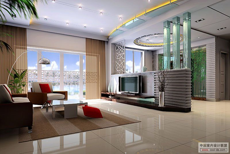 Contemporary Living Room Design Extraordinary 40 Contemporary Living Room Interior Designs  Living Room 2018