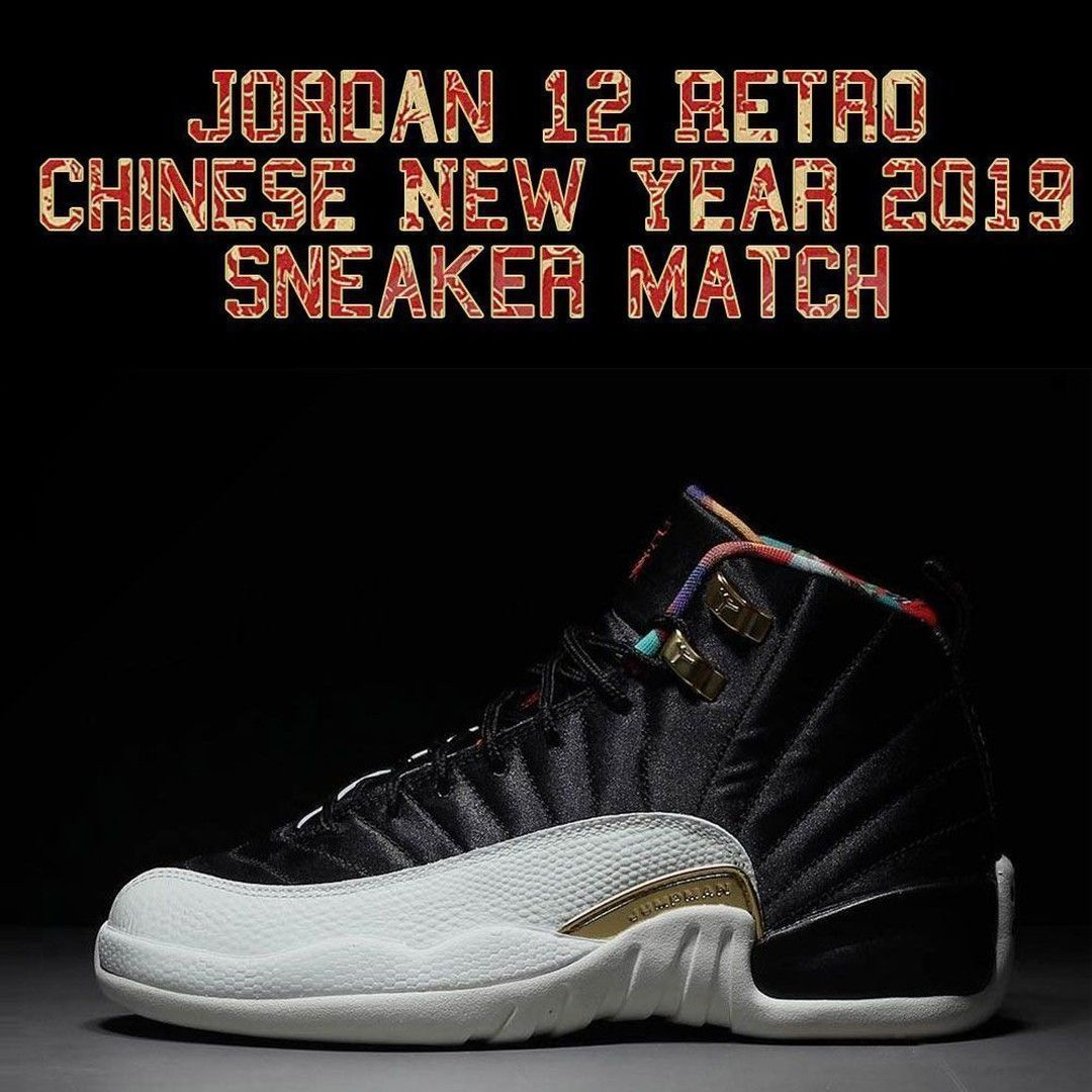 Match Your Pair Of Jordans With This Exclusive Collection Of Jordan 12 Chinese New Year Sneaker Matching Clothing Be Sure To Sneakers Sneaker Match Jordans