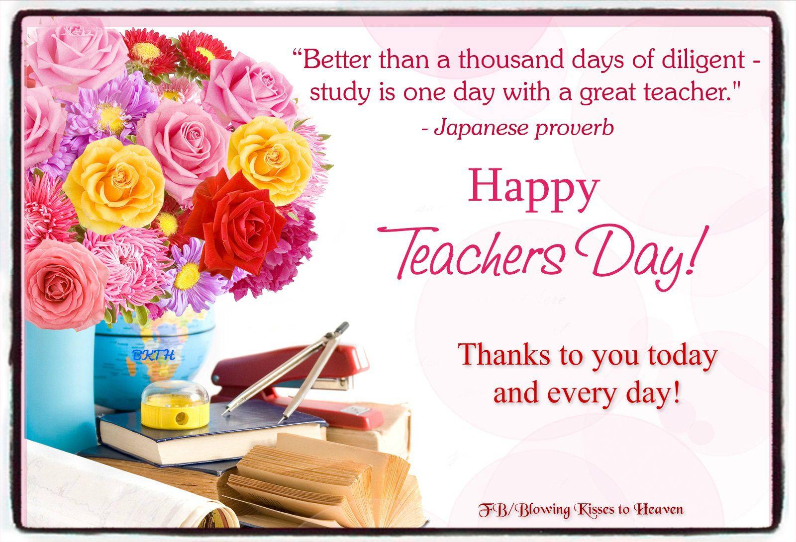 Pin By Bhagyalaxmi On Teacher Happy Teachers Day Wishes Happy Teachers Day Message Teachers Day Message