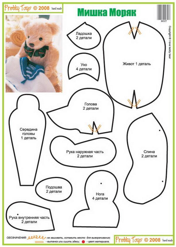 Мишки, сшитые своими руками | Teddy bear and his friends - el Osito ...